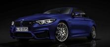 BMW M4 Cabrio - Leasing-Angebot: 2487852