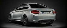 BMW M2 Competition Coupé - Leasing-Angebot: 2275237